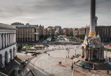 Ülkenin en çok tercih ettiğimiz şehri ise Kiev. Listenin başında yer alan diğer şehirler ise sırasıyla Lviv, Odesa, Kharkiv ve Zaporizhia.